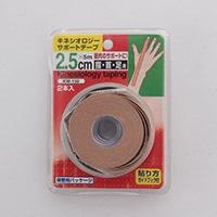 kw−150キネシオテープ25mm 2p