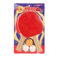 卓球ラケットシェイクセット KW-021