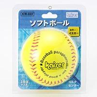 ソフトボール      KW−022