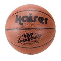 カワセ Kaiser PVCバスケットボール6号 BOX KW-482