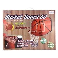 バスケットボード60 KW-577C