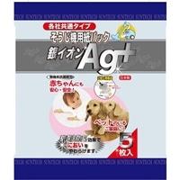 オーム電機 銀イオン紙パック5枚入りSK-AG5