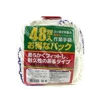 2本編みシノ軍手 48双組