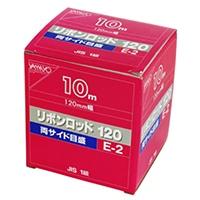リボンロッド10m箱入 R12B 10