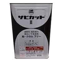 【SU】サビカット2赤サビ色16Kg