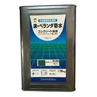 【SU】床・ベランダ防水モスグリーン18KG