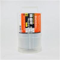 振動用 Sコア/ポリカッター 110×130