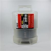 振動用 Sコア/ポリカッター 160×130