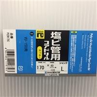 塩ビ管用コア/ポリカッター 170