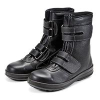 WS38 安全靴 黒長編上 JIS 27.0cm