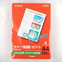 キヤノン キヤノン普通紙 ホワイト A4 250枚 SW-101