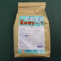 一般農薬 エルサン粉剤2% 3kg
