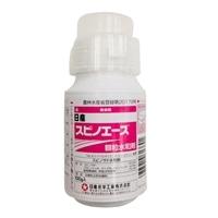 一般農薬 スピノエース顆粒水和剤 100g