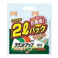 【2本パック】ラウンドアップマックス ロード1L