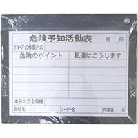 マグネット付KYボード IC-KYA3