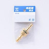 ホース継手(角)8.5mm組PF1/4