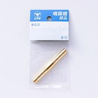 棒継手 8.5mm