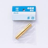 棒継手 10mm