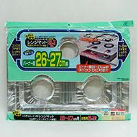 レンジフードカバー システムマット3口用 26~27cm(3+1枚)