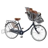 【自転車】《丸石》同乗器付き自転車 3人乗り対応 ふらっか〜ずスティーナ ネイビー【別送品】