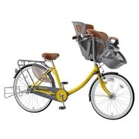 【自転車】《丸石》同乗器付き自転車 3人乗り対応 ふらっか〜ずスティーナ イエロー【別送品】