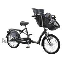 【自転車】《丸石》同乗器付き自転車 ふらっか〜ずシュシュ ブラック【別送品】