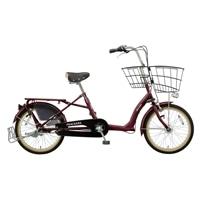 【自転車】《丸石》同乗器対応自転車 ふらっか〜ずキュートミニ【別送品】