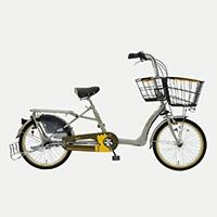 【自転車】《丸石》同乗器対応自転車 ふらっか〜ずキュートミニ 内装3段 LEDオートライト 20インチ プーさん【別送品】