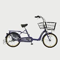 【自転車】《丸石》同乗器対応自転車 ふらっか〜ずキュートミニ 内装3段 LEDオートライト 20インチ アリス【別送品】
