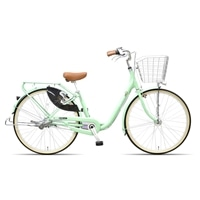 【自転車】《丸石サイクル》フリーパワーサラダS 26型 内装3段 S497 ミント