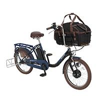 【ネット限定事前予約210609】【自転車】《丸石サイクル》電動アシスト自転車 20型 ペットポーターアシスト W604 インクブルー×ブラック