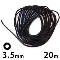 【数量限定】網押えゴム 3.5mm×20m ブロンズ