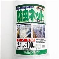 銀糸入り防虫網 2.1×100m 1mm目合い