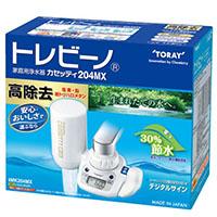 家庭用浄水器 カセッティ204MX