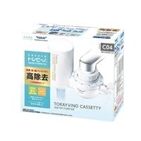 家庭用浄水器 カセッティ MK305MX-CA