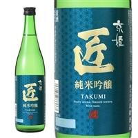 純米吟醸 匠 瓶 720ml【別送品】
