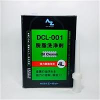 脱脂洗浄剤 4L