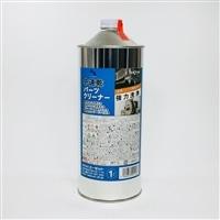 AZ中速乾パーツクリーナー原液1L
