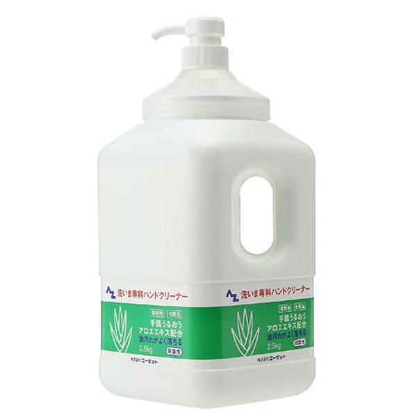 AZ 洗いま専科業務用 1.8L ポンプ付