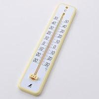 ○シンワ プラスチック 寒暖計 30cm 黄