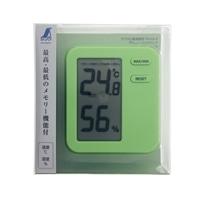 デジタル温湿度計HomeAグリーン