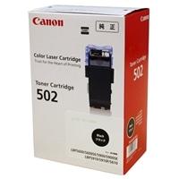Canon トナーカートリッジ502 ブラック  9645A001【別送品】