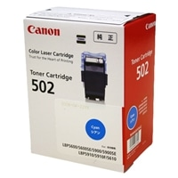 Canon トナーカートリッジ502 シアン  9644A001【別送品】