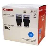 Canon トナーカートリッジ502 2P シアン  9644A003【別送品】