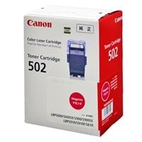 Canon トナーカートリッジ502 マゼンタ  9643A001【別送品】