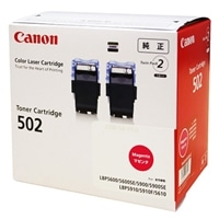 Canon トナーカートリッジ502 2P マゼンタ  9643A003【別送品】