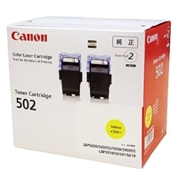 Canon トナーカートリッジ502 2P イエロー  9642A003【別送品】