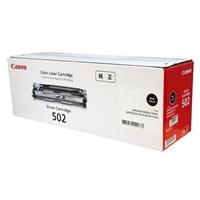 Canon ドラムカートリッジ502 ブラック  9628A001【別送品】