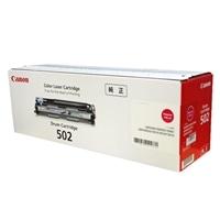 Canon ドラムカートリッジ502 マゼンタ   9625A001【別送品】