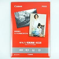 キヤノン 写真半光沢絹目調A4 20枚SG-201A420
